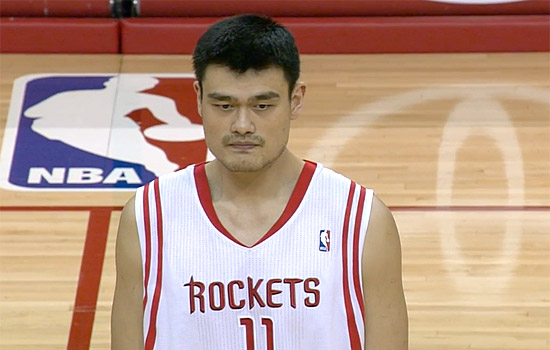Yao Ming va rentrer au Hall Of Fame