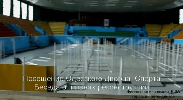 La FIBA Europe inquiète au sujet de l'Euro 2015 en Ukraine