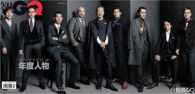 Jeremy Lin parmi les hommes de l'année pour GQ