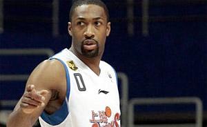 Gilbert Arenas veut revenir en NBA