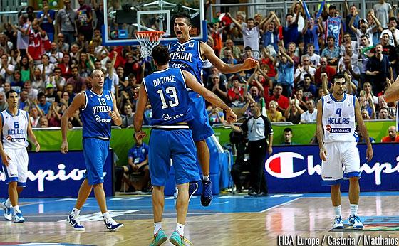 La Grèce s'impose contre Porto Rico (90-79)