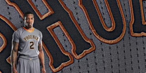 Les Suns dévoilent leur nouveau jersey