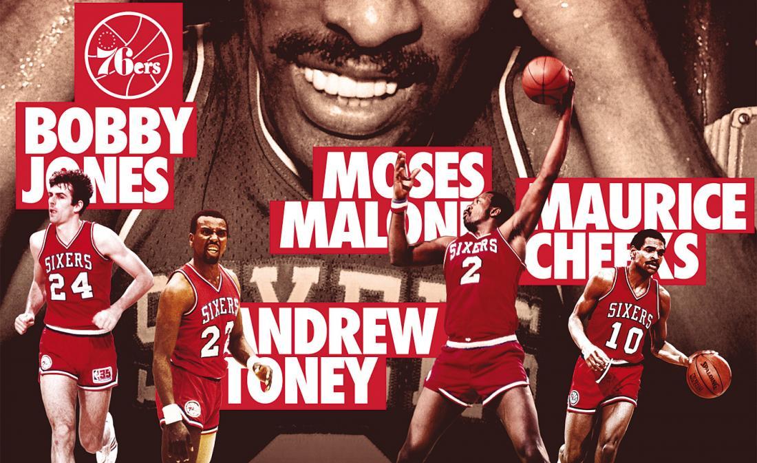 Les Sixers de Moses Malone, la grande équipe oubliée