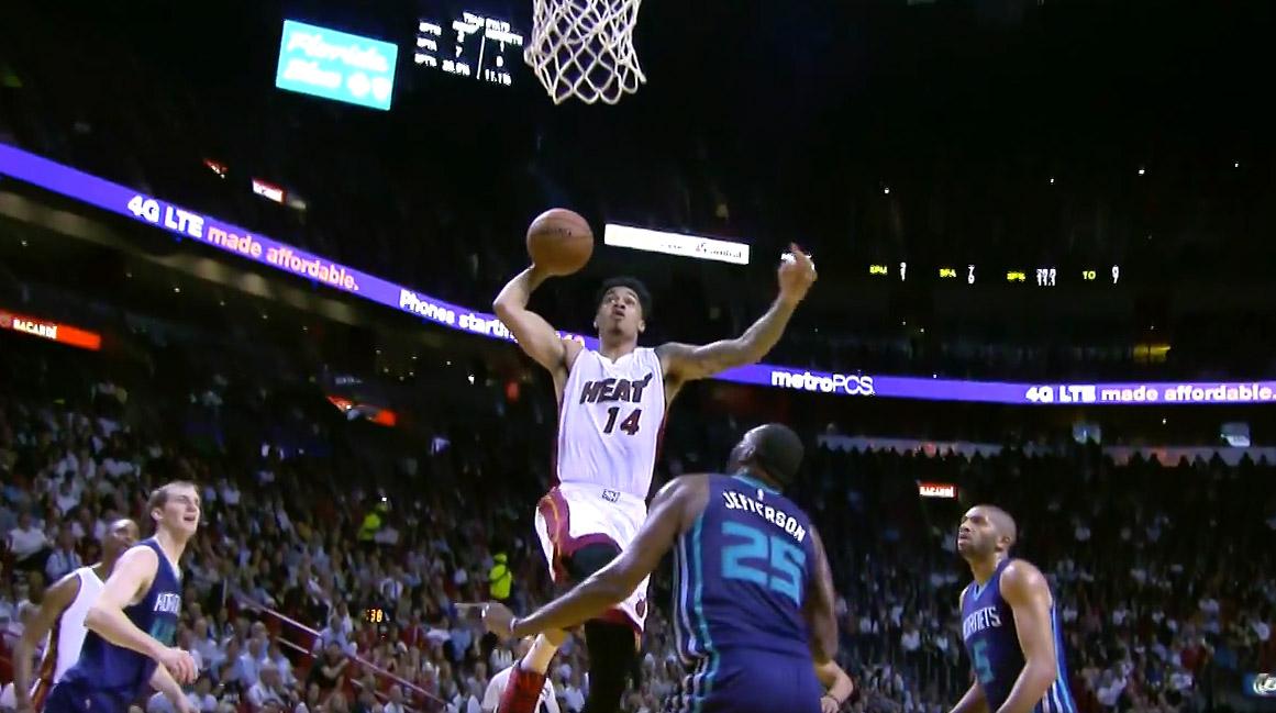 Miami Heat : Gerald Green suspendu deux rencontres