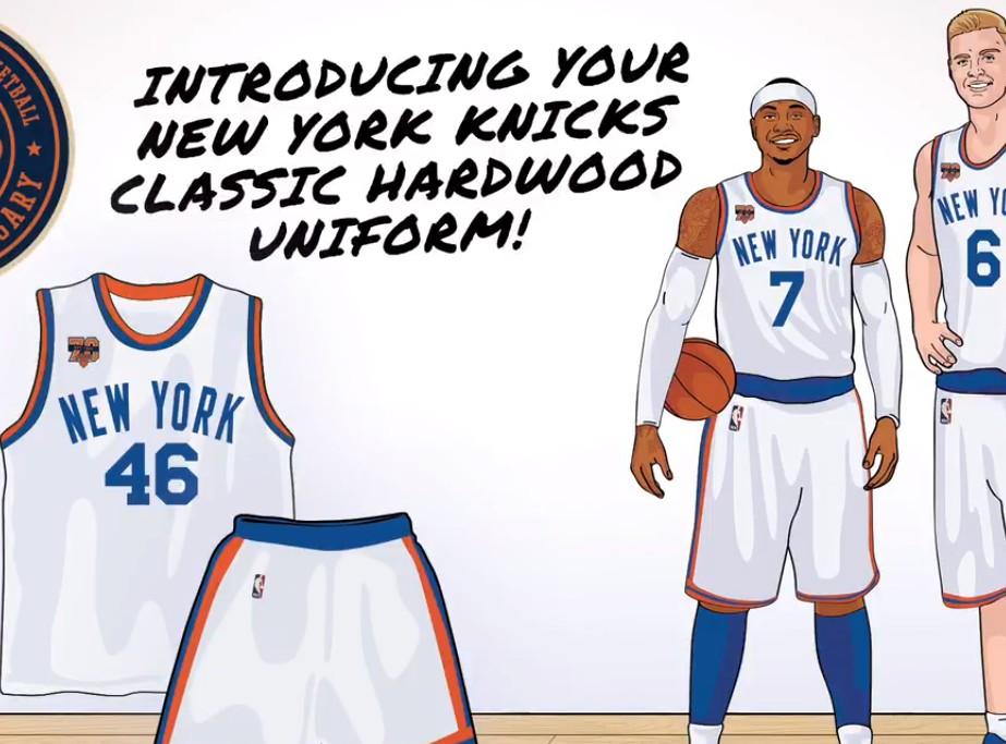 Knicks : Un maillot rétro pour les 70 ans de la franchise