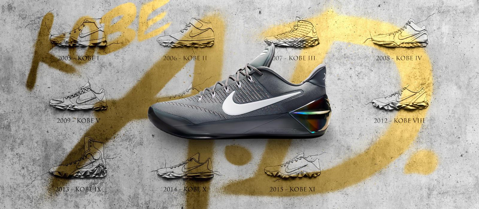 Kobe Bryant présente la Nike Kobe
