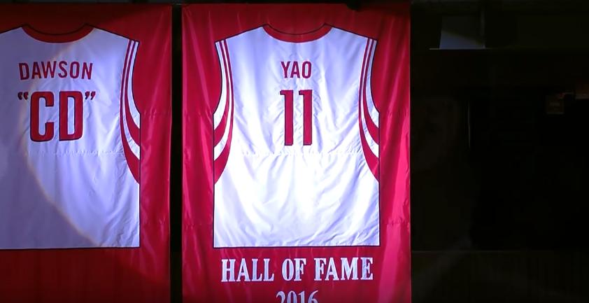 Les Rockets ont retiré le maillot de Yao Ming