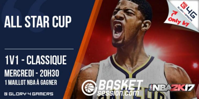 Tournoi NBA 2K17 : BS te fait gagner un maillot de LeBron James !