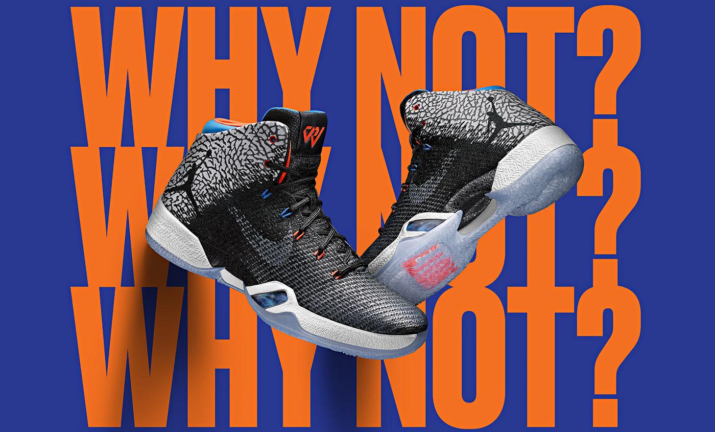 Les sneakers du jour : La Air Jordan XXXI Why Not