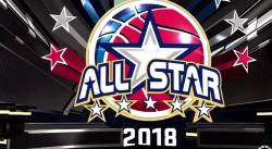 All-Star Game 2018 : les fans conviés au media day