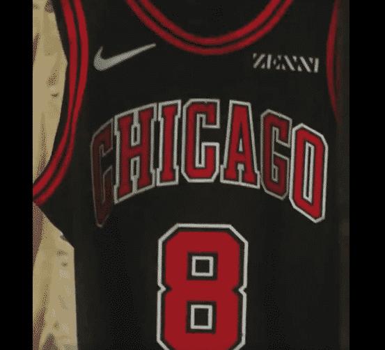 Les Bulls dévoilent leur maillot rétro