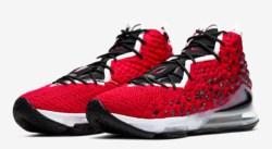 La Nike LeBron 17 rend un bel hommage à la Uptempo de Scottie Pippen