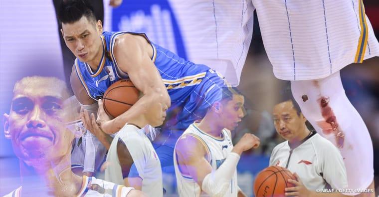Jeremy Lin : après un passage en Chine mouvementé voire hardcore, il rêve toujours de NBA