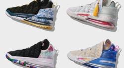 Nike dévoile enfin la LeBron 18