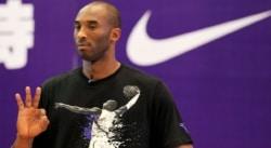 Kobe et Nike : c'est terminé